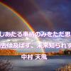 月初の休日、松陰神社へ  (*´∀`*)ゞ