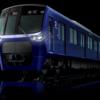 相鉄20000系、2月11日(日)10時30分横浜発の特急海老名行きから営業運転開始!