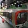上野動物園でモノレールに乗ってきた