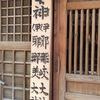 第三部007話 歌を歌って多賀神社へ 密4