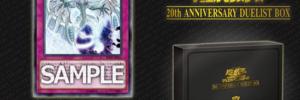 《星屑の願い》が「20th ANNIVERSARY DUELIST BOX」より新規収録決定!「あのカードのサポート」じゃないの!?