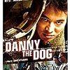 【映画感想】『ダニー・ザ・ドッグ』イノセントなジェット・リーにメロメロ
