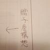 【告知】11月25日「おかず待ち食堂」