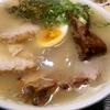 札幌市 ラーメン櫻島 / 肉の塊が入ったラーメン