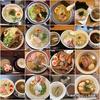 【厳選】第1回 名古屋市内の人気ラーメン店15選 2017(つけ麺・まぜそば込み、おすすめ麺付き)