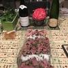 バラのある食卓
