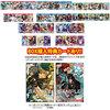 【あんスタ】初回限定版『あんさんぶるスターズ! クリアカードコレクションガム11』16個入りBOX【エンスカイ】より2020年05月発売予定♪