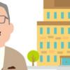 【SMART雇用】急成長する会社から学んだ人の雇用の仕方!