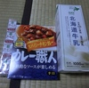 3/2 ベビーチーズ95 カレー職人84 北海道牛乳159