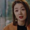 """韓国ドラマ""""悪女配役""""のソ·イヒョンが着た服はどのブランド?"""