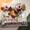 結婚30周年祝い