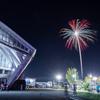ビッグマウスツアー 東日本大震災から10年の鎮魂と復興の祈りを込めて
