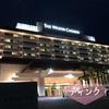 (子連れ釜山)釜山ウェスティン朝鮮ホテル