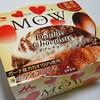 森永乳業「MOW(モウ) ダブルチョコレート」は2種類のチョコが同時に味わえる旨チョコアイス♪