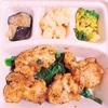 【低糖質・低塩分】お惣菜お弁当のサブスク nosh -ナッシュ- をお取り寄せするメリットとは!