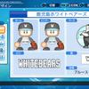 【パワプロ2020】鹿児島ホワイトベアーズ【アレンジチーム】