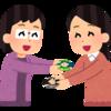 【IT】サイバーマンデー&ブラックフライデーでP30 liteを購入する/SIMフリーの特徴を生かしてスマホを家族間でトレード