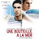 映画「海に浮かぶ小瓶」~イスラエル・パレスチナ紛争の間に生きる2人の物語