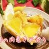 【お弁当・おもてなしレシピ】柿嫌いが作る柿の肉巻き天ぷら(米粉)