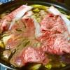 ふるさと納税のすき焼き牛肉がトロけるトロける