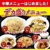 【オススメ5店】平岸・澄川(豊平区・南区)(北海道)にあるジンギスカンが人気のお店