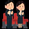 全捨離の櫻庭露樹さんが初YouTubeライブ!トイレ願文という新メソッド。