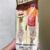 ファミリーマート ホットサンド クワトロチーズのクロックムッシュ 食べてみました