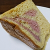 🍀🍀🍀草道p.b.l ピービーアイ 兵庫丹波篠山市 洋菓子 ケーキ 無添加