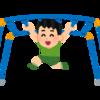 発達障害の子供、休日はどう過ごす?長い休日のストレス解消法