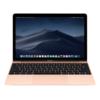 Appleが12インチMacBookのユーザーの一部に向けてアンケートを実施 ~ 復活するか...!?