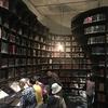 『世界を変えた書物』と御徒町のヴェジハーブサーガ