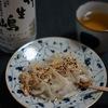 吉田酒造 竹生嶋 吟吹雪 × 生姜酢 餃子