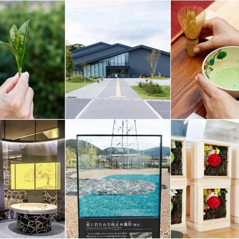 楽しい体験を通じて宇治を学ぶ「お茶と宇治のまち歴史公園 茶づな」オープン!