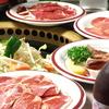 【オススメ5店】都営三田線(新板橋~西高島平)(東京)にあるジンギスカンが人気のお店