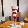 吉祥菓寮:苺のシーズン到来🍓♬