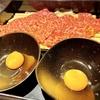 焼肉:【旅グルメ神奈川】子連れでもデートでも接待でも使える万能な焼肉屋【上大岡】|焼肉とんがらし玉