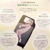 ベンゾジアゼピン系睡眠薬を3カ月で断薬した方法