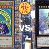 【対戦動画】「ブラックマジシャン」vs「オルフェゴール」【遊戯王 環境】