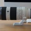 望遠レンズFE 70-200mm F4 G OSS(SEL70200G)をレビュー!小三元コンプリート!【α7Ⅱにオススメ】