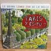 フランスで買った絵本『PARIS Yes-Tu? 』