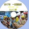 写真DVD