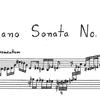 楽曲解説1-1 ~ 演奏会シリーズ『コンポーザー・ピアニストたちの世界 第2弾』より