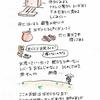 ひつじ日記 秋田の旅その5(完結編) 「秋田城」と映画、そして「なまはげ」