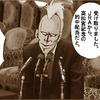 日曜中京メイン「高松宮記念」(GⅠ)予想