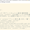 コンソールアプリでASP.NET CoreのDIの仕組み(ServiceProvider)を使う(2)