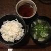 しじみの中華風スープ 2017.10.13