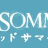 【大阪府】「ミッドサマー ディレクターズカット版」の上映劇場一覧