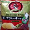 【新商品】ポテトチップス ビーフジャーキー味【山芳製菓】