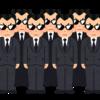 【アニメ】「中間管理録トネガワ」/悪魔的スピンオフのアニメに括目するべしっ・・・・!!