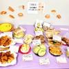 【9月イベント報告】KEIO隊 秋のパン祭り♪